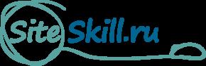 Site Skill